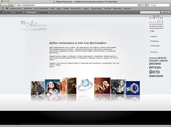 Сайт опрофессиональной фотосъёмке