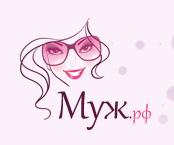 Логотип женского портала «Муж.рф»