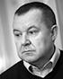 Выборы главы Чусовского района Пермского края - 2011 (Гайнетдинов)